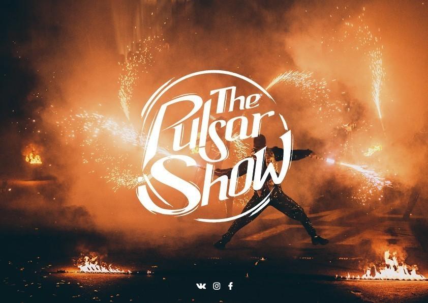 Презентация шоу Pulsar 2018